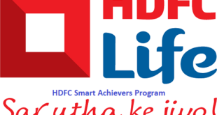 HDFC Smart Achievers Program
